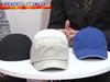 会場インタビュー 特殊衣料